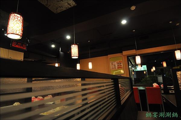鍋宴涮涮鍋 071.JPG