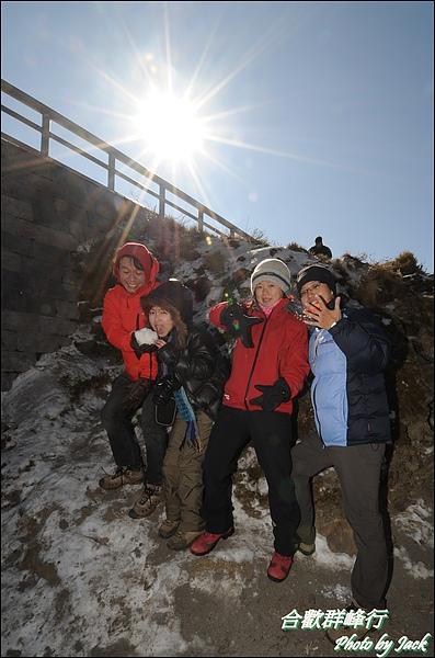 2011_合歡群峰跨年遊 0-15.JPG