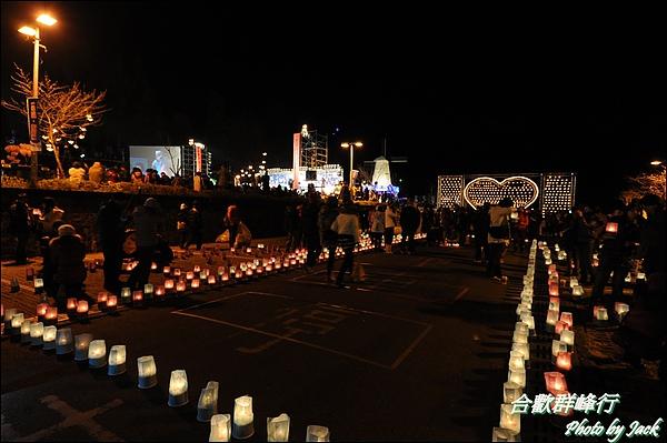 2011_合歡群峰跨年遊 180.JPG