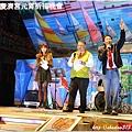慶濟宮元宵祈福晚會 097.JPG
