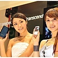 2010_台北電腦展-南港 189.JPG