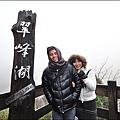 太平山之旅 252.JPG