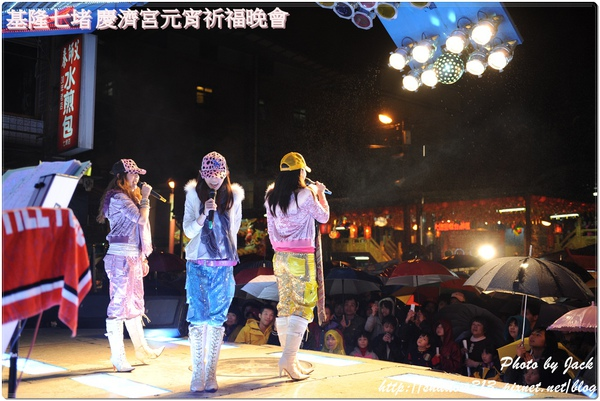 慶濟宮元宵祈福晚會 245.JPG