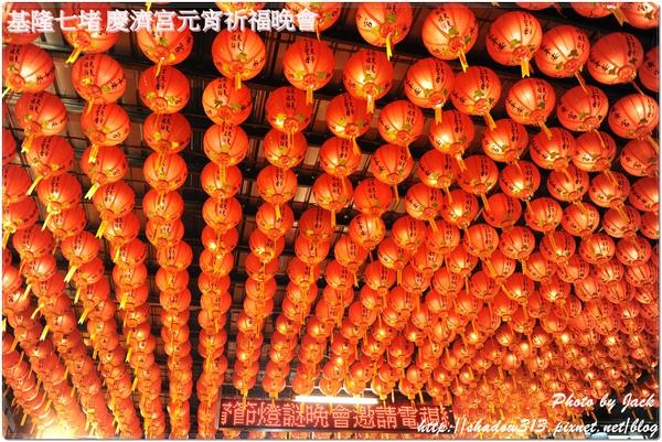 慶濟宮元宵祈福晚會 283.JPG