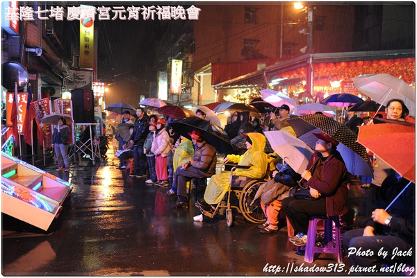 慶濟宮元宵祈福晚會 134.JPG