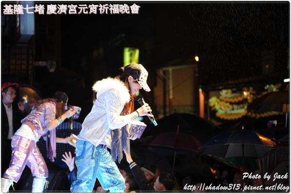 慶濟宮元宵祈福晚會 236.JPG