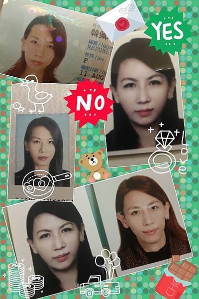 護照比對照.jpg