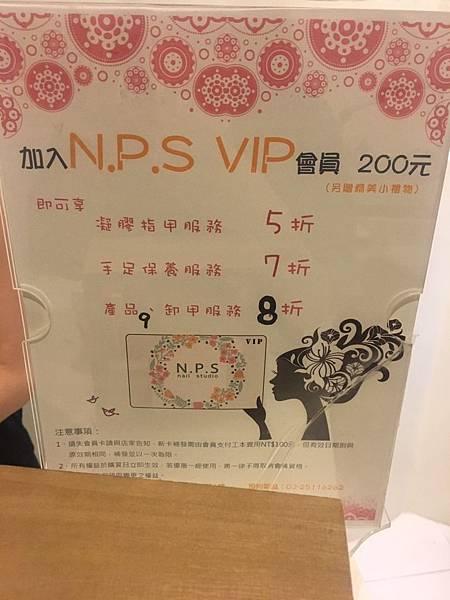 NPS_170301_0035.jpg