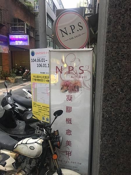 NPS_170301_0041.jpg