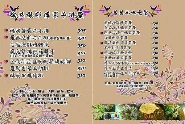 10383092_634141680047405_2945308781387852101_n (1)-tile