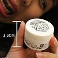 100%乳木果油滋潤霜-7.jpg