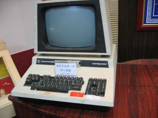這是他們的第一部PC喔