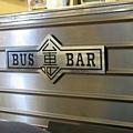 bus bar