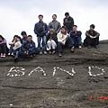 台東三仙台--band