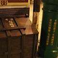 公有垃圾箱