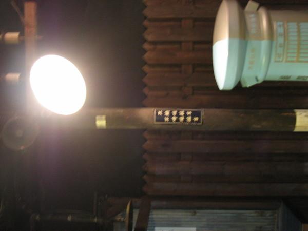 古早的街燈