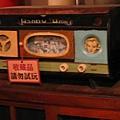 這是柑子店的古老收音機喔