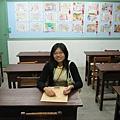 國語推廣教室