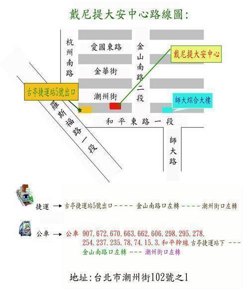 大安路線圖.jpg