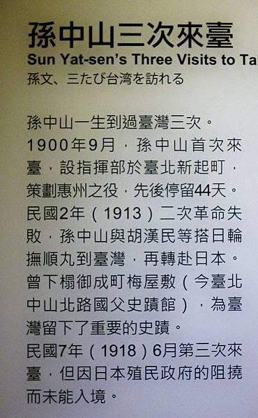 P1070579