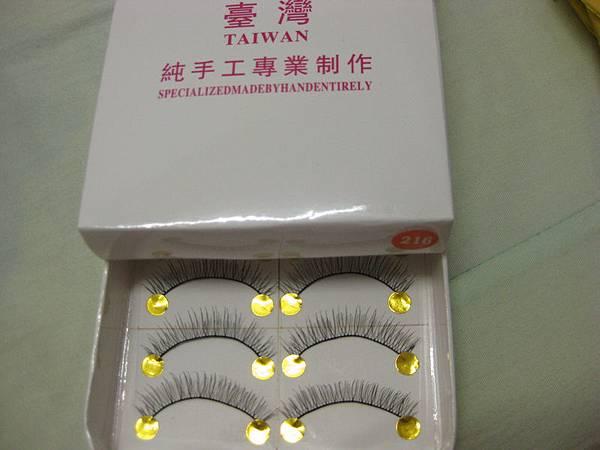 台灣假睫毛
