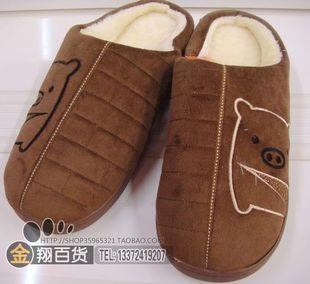 小豬拖鞋賣家照