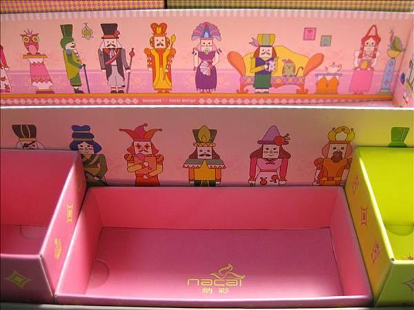 國王皇后收納盒