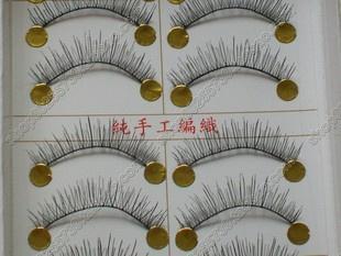 台灣假睫毛賣家照