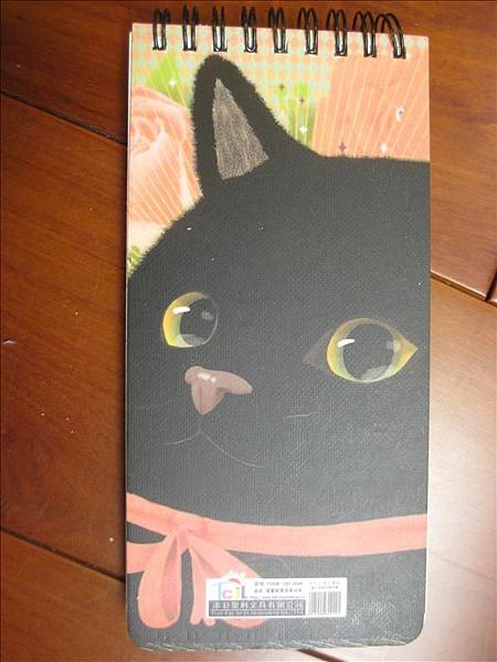 背面是黑貓