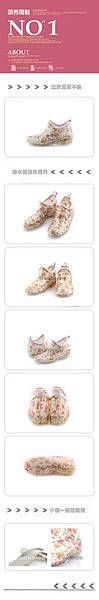 雨鞋賣家照