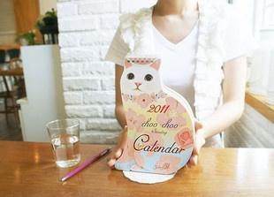 貓桌曆賣家照