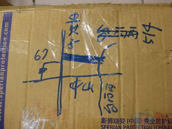 貨運司機的地圖