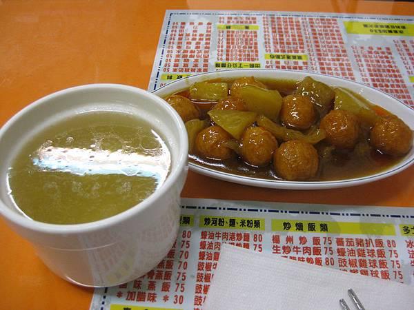 香港茶餐廳咖哩魚蛋和湯