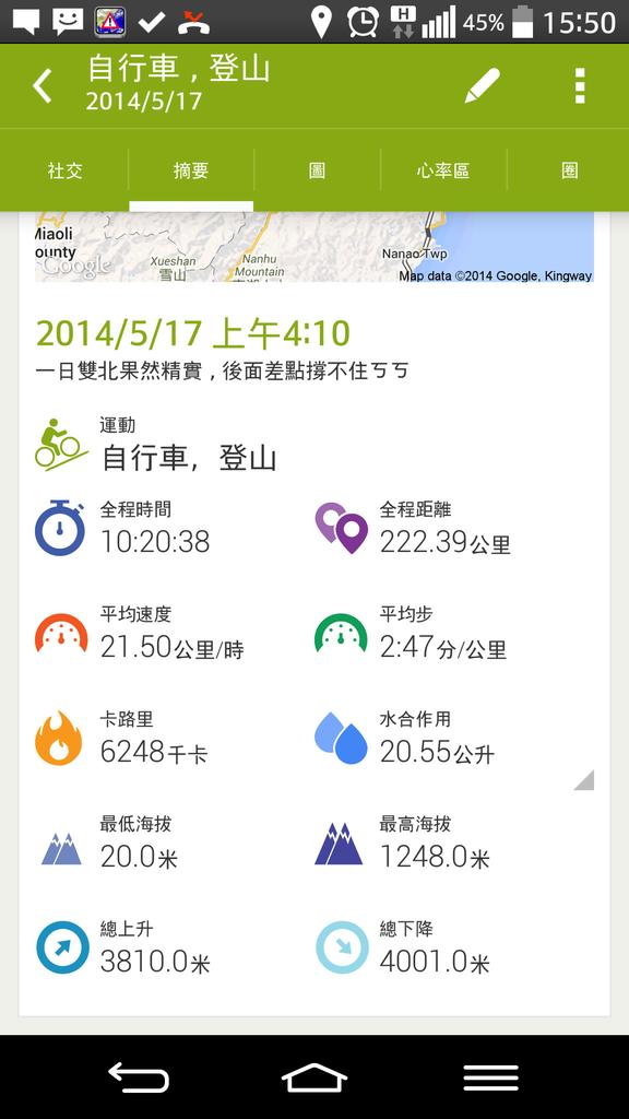 2014-05-17 07.50.59