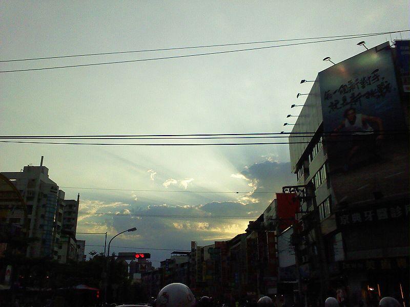 Photo 0134.jpg