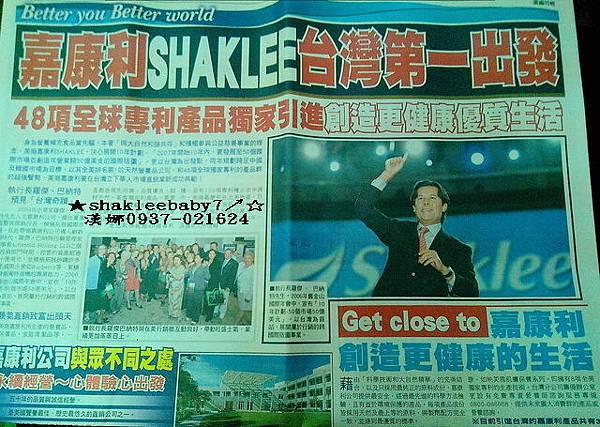 台灣第一站.jpg