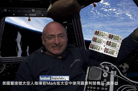 spaceman-mark kelly1.JPG