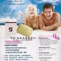 潔膚霸-燕麥皂 (6)1.jpg