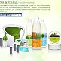 家庭清潔用品1.JPG