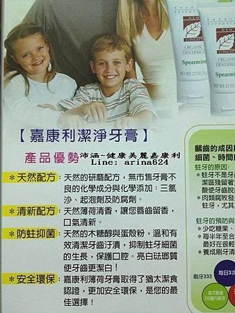 牙膏 (2)1.jpg