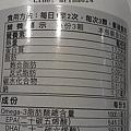 魚油2.jpg