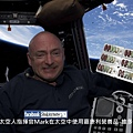 維多益2 mark kelly.JPG