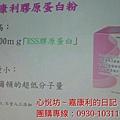 2014-11-06-07-11-22_deco_mh1415229230451