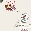 cached-1011260011 - 複製.png