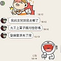 cached1203036938 - 複製.png