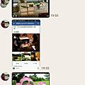 Screenshot_2015-03-13-06-20-02 - 複製.png
