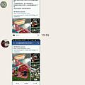 Screenshot_2015-03-13-06-20-10 - 複製.png