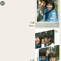 Screenshot_2015-03-13-06-20-57 - 複製.png