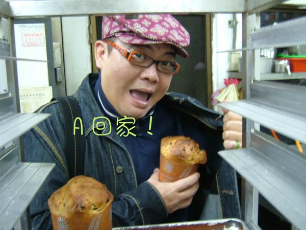 兩岸華人界名廚