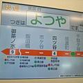 DSCF4029 拷貝.jpg
